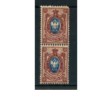 1889/1904 - RUSSIA - 15 K. LILLA AZZURRO - COPPIA NUOVI - LOTTO/26956