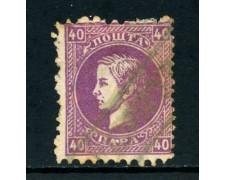 1869 - SERBIA - 40p.VIOLETTO PRINCIPE MILAN IV - USATO - LOTTO/26968