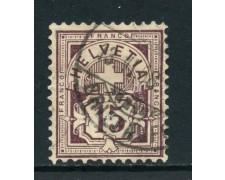 1882 - SVIZZERA - 15c. VIOLETTO - USATO - LOTTO/27044
