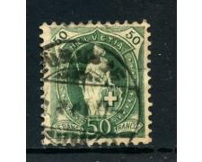 1882 - SVIZZERA - 50c. VERDE ALLEGORIA - USATO - LOTTO/27049
