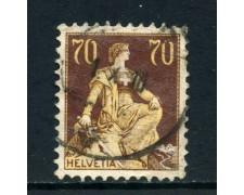 1908 - SVIZZERA - 70c. BRUNO GIALLO ALLEGORIA - USATO - LOTTO/27052