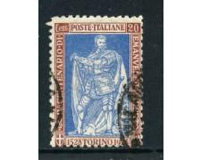 1928 - REGNO - 20c. EMANUELE FILIBERTO - USATO - LOTTO/27057