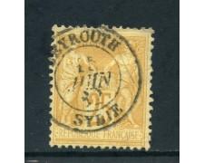 1879 - FRANCIA - 25c. GIALLO BISTRO - USATO IN SIRIA - LOTTO/27073B