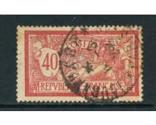 1900 - FRANCIA - 40c. ALLEGORIA TIPO MERSON - USATO - LOTTO/27086
