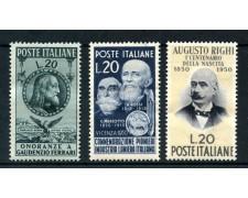 1950 - REPUBBLICA - FERRARI/LANIERI/RIGHI 3v. - NUOVI - LOTTO/27170