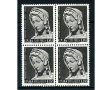 1964 - REPUBBLICA - MICHELANGELO POSTA AEREA - QUARTINA NUOVI - LOTTO/27174
