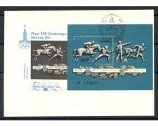 1977 - RUSSIA - OLIMPIADI DI MOSCA - FOGLIETTO - BUSTA FDC - LOTTO/27206