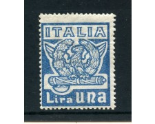 1923 - REGNO - 1 LIRA MARCIA SU ROMA - LINGUELLATO - LOTTO/27214