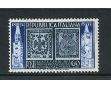 1952 - REPUBBLICA - 60 LIRE MODENA E PARMA - LINGUELLATO - LOTTO/27232