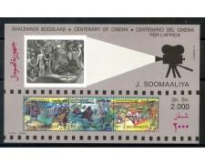1995 - SOMALIA - CENTENARIO DEL CINEMA - FOGLIETTO NUOVO - LOTTO/27247