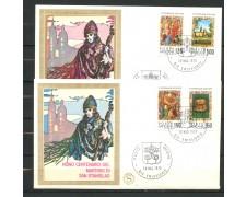 1979 - VATICANO - SAN STANISLAO - 2 BUSTE FDC FILAGRANO GOLD - LOTTO/27731