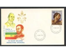 1970 - VATICANO - VISITA di HAILE' SELASSIE' - BUSTA FDC ROMA - LOTTO/27778