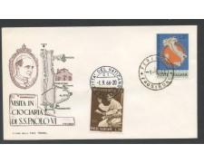 1966 - VATICANO/ITALIA - VISITA DI PAPA PAOLO VI° IN CIOCIARIA - BUSTA FDC ROMA - LOTTO/27780