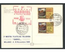 1961 - REPUBBLICA - MILANO - 3° MOSTRA RELIGIOSA GABRIEL - CARTOLINA - LOTTO/27801