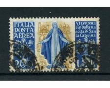 1948 - REPUBBLICA - POSTA AEREA - 200 LIRE S. CATERINA - LOTTO/27816