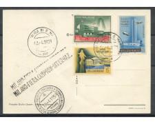 1958 - SAN MARINO - FIERA DI MILANO  CARTOLINA FDC- LOTTO/27835
