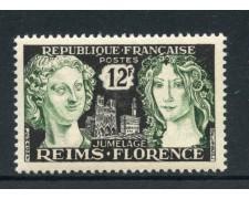 1956 - FRANCIA - GEMELLAGGIO REIMS-FIRENZE - NUOVO - LOTTO/27853