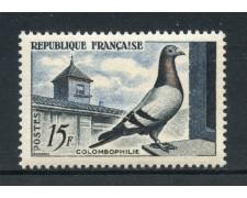 1957 - FRANCIA - COLOMBOFILIA  NUOVO - LOTTO/27869