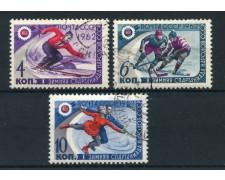 1962 - RUSSIA - 1° GIUOCHI SPORTIVI INVERNALI 3v. - USATI - LOTTO/27886