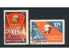 1962 - RUSSIA - 14° CONGRESSO GIOVENTU' 2v. - USATI - LOTTO/27887