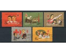 1962 - RUSSIA - PIONIERI LENINISTI 5v. - USATI - LOTTO/27888