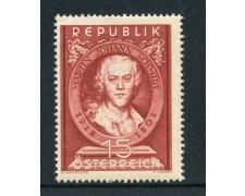 1951 - AUSTRIA - M.J.SCHMIDT - LINGUELLATO - LOTTO/27894
