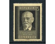 1951 - AUSTRIA - KARL RENNER - LINGUELLATO - LOTTO/27895