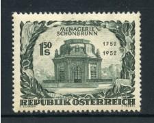 1952 - AUSTRIA - ZOO DI SCHONBRUNN - NUOVO - LOTTO/27896