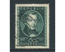 1951 - AUSTRIA - JOSEF LANNER - USATO - LOTTO/27897U