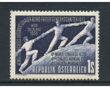 1955 - AUSTRIA - CONGRESSO LAVORATORI - NUOVO - LOTTO/27899