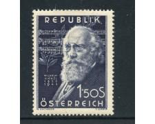 1951 - AUSTRIA - W.KIENZL - LINGUELLATO - LOTTO/27902