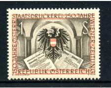 1954 - AUSTRIA - STAMPERIA DI STATO - NUOVO - LOTTO/27909