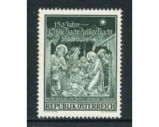 1968 - AUSTRIA - NATALE  - NUOVO - LOTTO/27944