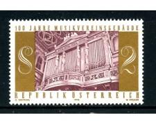 1970 - AUSTRIA - ASSOCIAZIONE DELLA MUSICA - NUOVO - LOTTO/27951
