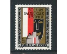 1970 - AUSTRIA - FESTIVAL DI SALISBURGO - NUOVO - LOTTO/27954