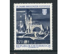 1970 - AUSTRIA - 25° DEL FESTIVAL DI BREGENZ - NUOVO - LOTTO/27955