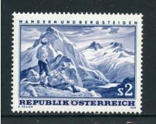 1970 - AUSTRIA - TURISMO E ALPINISMO - NUOVO - LOTTO/27959