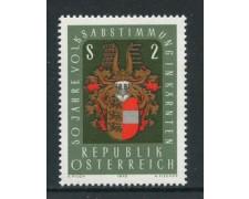1970 - AUSTRIA - PLEBISCITO DELLA CARINZIA - NUOVO - LOTTO/27960