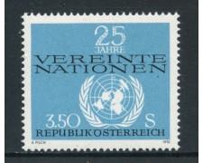1970 - AUSTRIA - 25°  ANNIVERSARIO ONU - NUOVO - LOTTO/27963