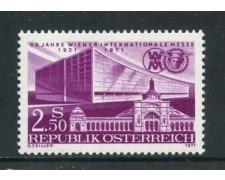1971 - AUSTRIA - FIERA DI VIENNA - NUOVO - LOTTO/27971