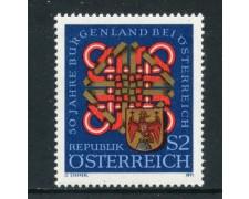 1971 - AUSTRIA - ANNESSIONE BURGENLAND - NUOVO - LOTTO/27972