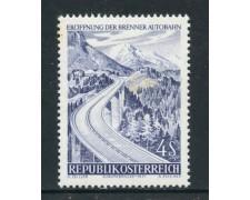 1971 - AUSTRIA - AUTOSTRADA DEL BRENNERO - NUOVO - LOTTO/27974