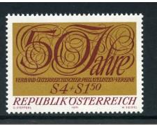 1971 - AUSTRIA - SOCIETA'FILATELICHE - NUOVO - LOTTO/27977