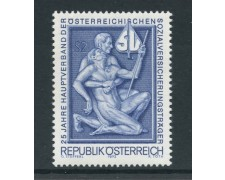 1973 - AUSTRIA - PREVIDENZA SOCIALE - NUOVO - LOTTO/27983