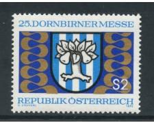 1973 - AUSTRIA - FIERA DI DORNBIRN - NUOVO - LOTTO/27984