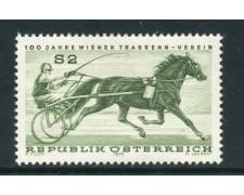 1973 - AUSTRIA - CORSE AL TROTTO - NUOVO - LOTTO/27991