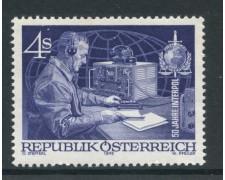 1973 - AUSTRIA - FONDAZIONE INTERPOL - NUOVO - LOTTO/27992