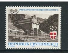 1973 - AUSTRIA - ACQUEDOTTO DI VIENNA - NUOVO - LOTTO/27994