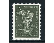 1974 - AUSTRIA - SCULTORI SCHWANTHALER - NUOVO - LOTTO/28006