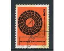 1974 - AUSTRIA - TRASPORTO SU STRADA - USATO - LOTTO/28010U